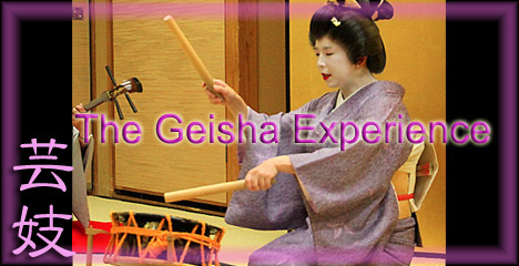 The Geisha Experience(芸者体験)