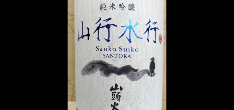 山口県の地酒