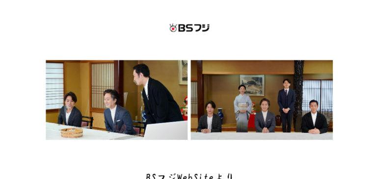 1月3日・BSフジ「華の新春・KABUKI 2021」